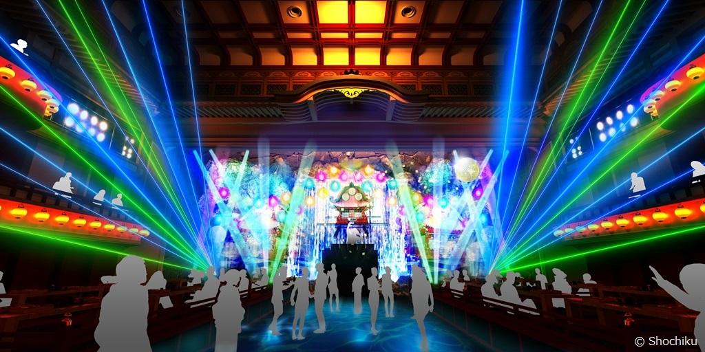 【Night】KYOTO MIRAIMATSURI 2019 Supported by SUNTORY