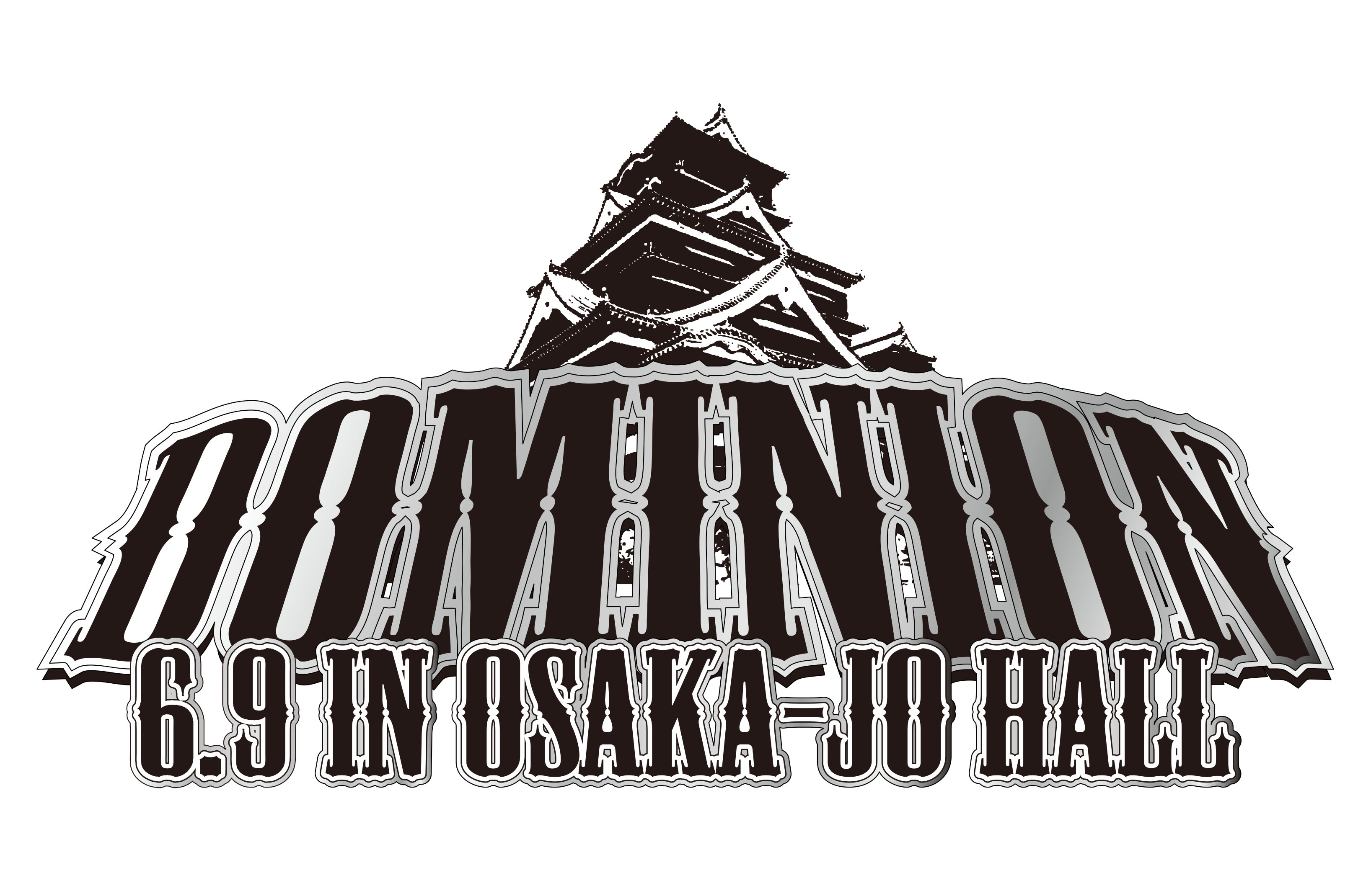 New Japan Pro-Wrestling「DOMINION 6.9 in OSAKA-JO HALL」