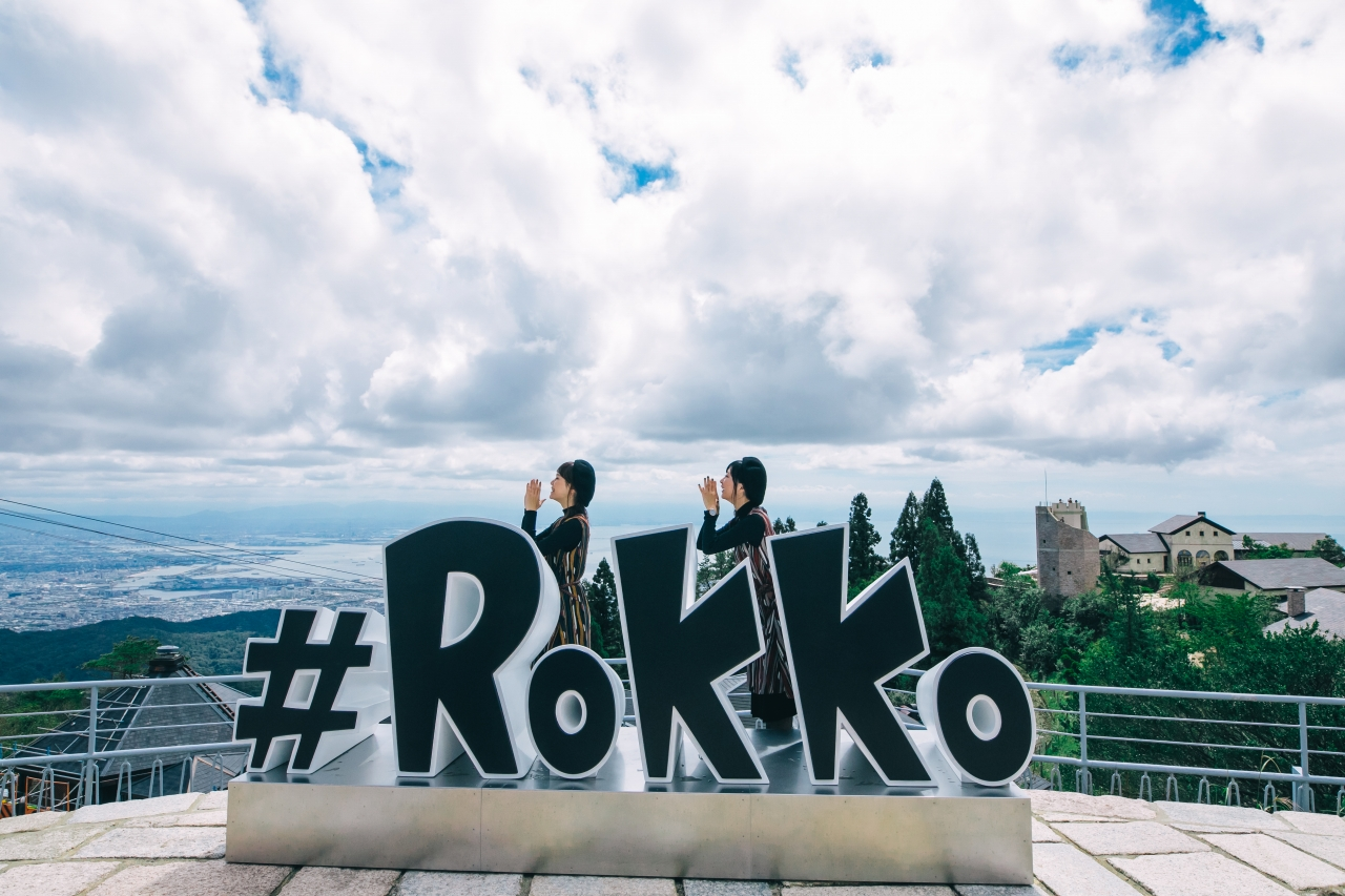 ROKKO MEETS ART 2019