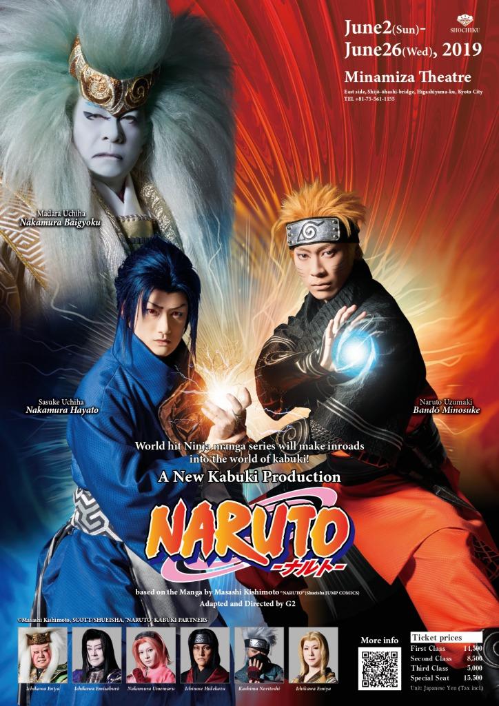 A New Kabuki Production of 'NARUTO'