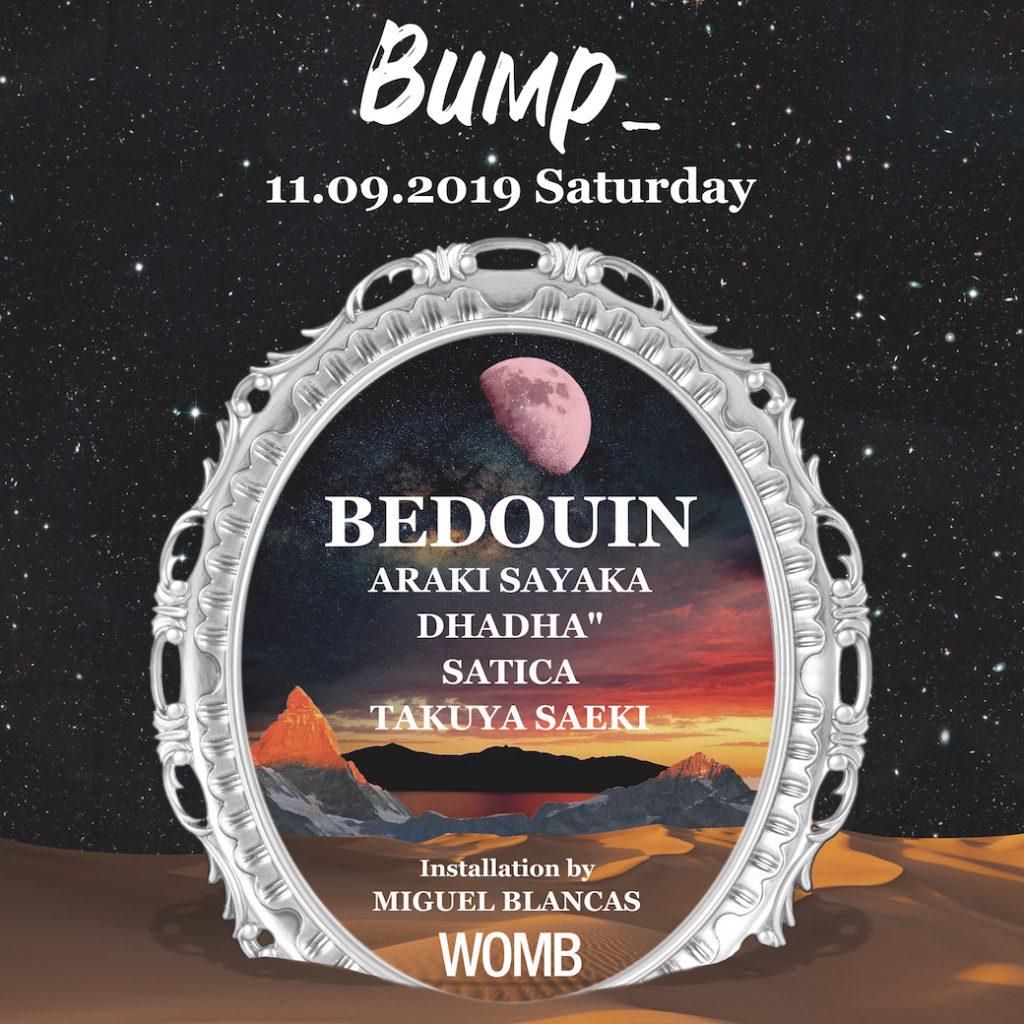Bump_