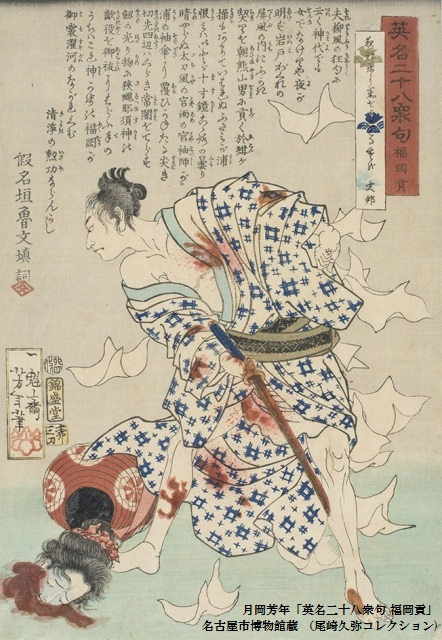 UKIYOE THAT CHALLENGES KUNIYOSHI,YOSHITOSHI...and MORE!