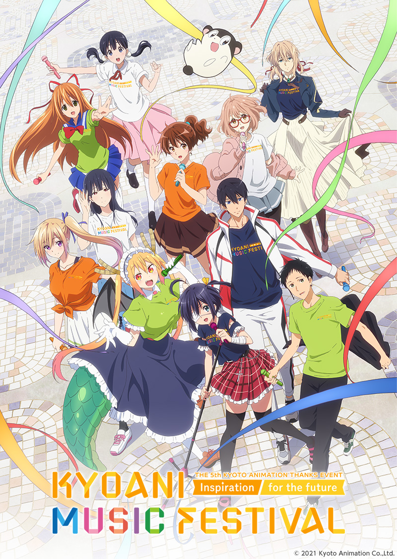 [Streaming+] THE 5th KYOTO ANIMATION THANKS EVENT KYOANI MUSIC FESTIVAL ーInspiration for the futureー