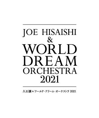 [Streaming+] Joe Hisaishi & WORLD DREAM ORCHESTRA 2021