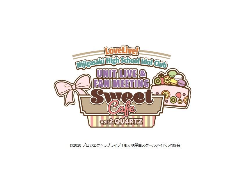 [Streaming+] Love Live! Nijigasaki High School Idol Club UNIT LIVE & FAN MEETING vol.2 QU4RTZ 〜Sweet Cafe〜[Go To Event]