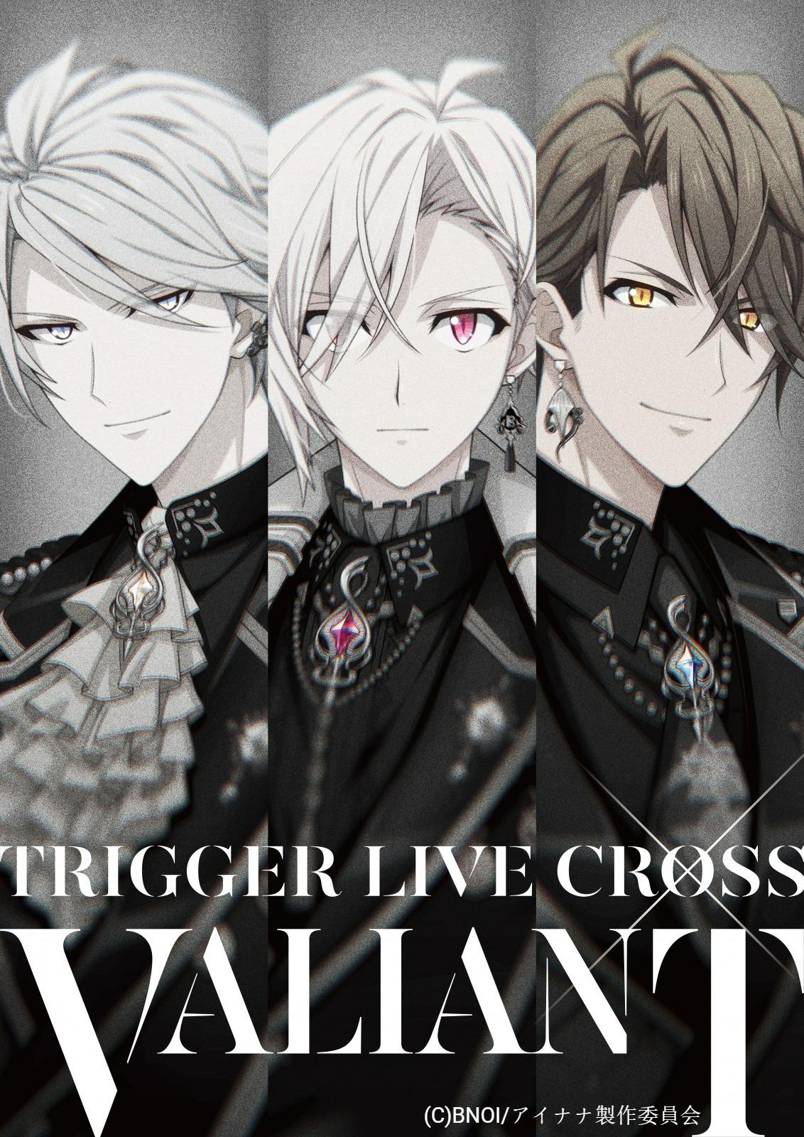 [Streaming+] TRIGGER LIVE CROSS