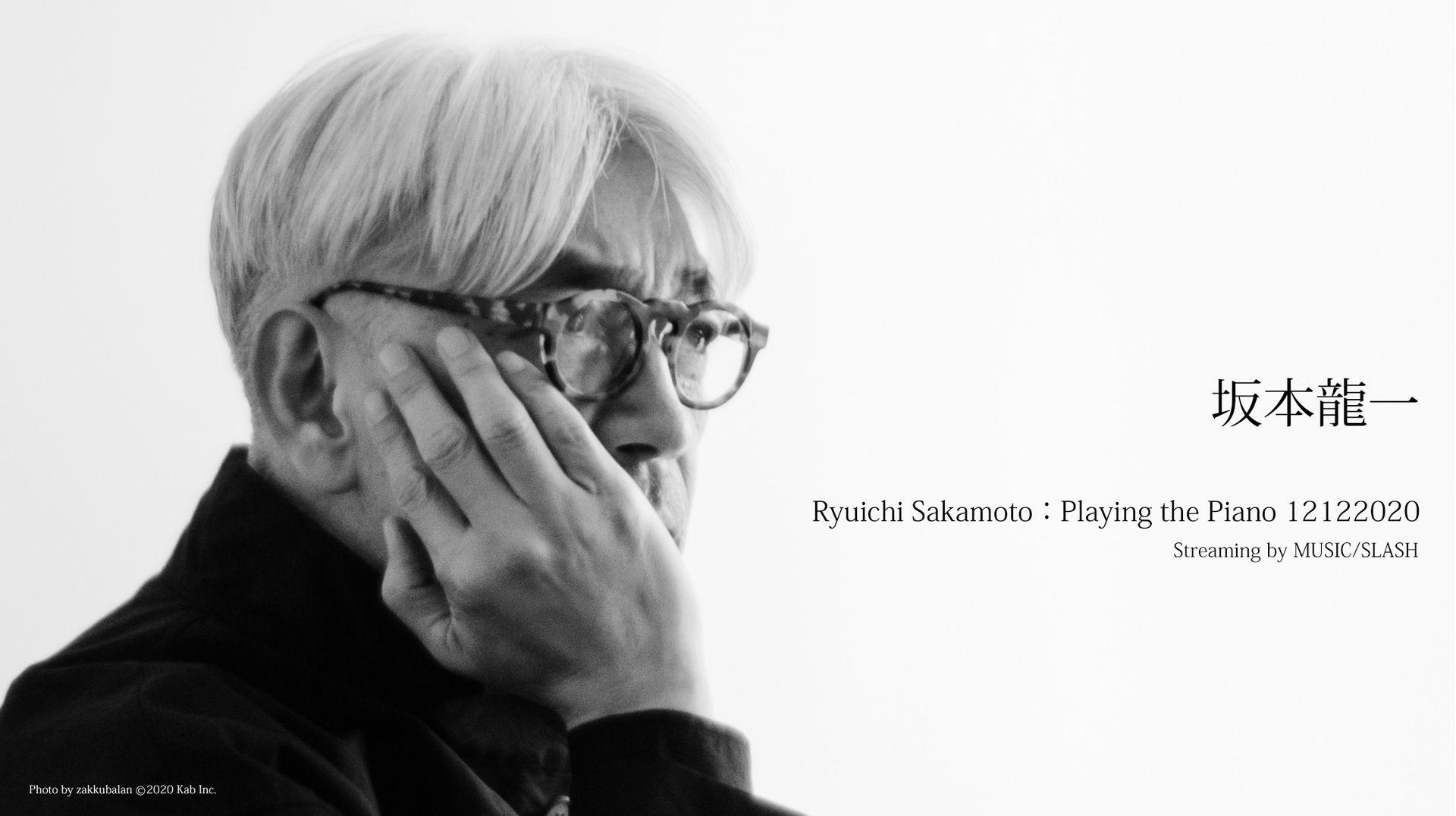 [MUSIC/SLASH] Ryuichi Sakamoto : Playing the Piano 12122020