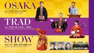OSAKA TRAD SHOW