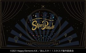 [Streaming+] ENSEMBLE STARS!! Starry Stage 4th star's parade