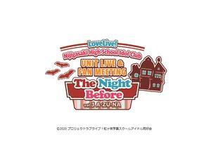 [Streaming+] Love Live! Nijigasaki High School Idol Club UNIT LIVE & FAN MEETING vol.3 A・ZU・NA ~The Night Before~ [Go To Event]
