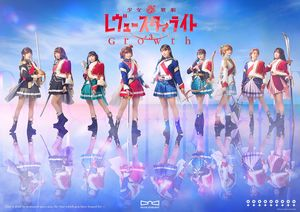 [Streaming+] Revue Starlight -The LIVE-#3 Growth