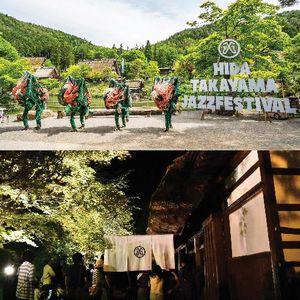 HIDA TAKAYAMA JAZZ FESTIVAL 2019