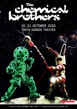 The Chemical Brothers NO GEOGRAPHY TOUR LIVE IN JAPAN