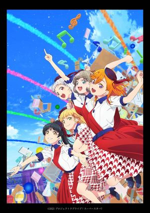 [Streaming+] Love Live! Superstar!! Liella! First LoveLive! Tour 〜Starlines〜 [Go To Event]
